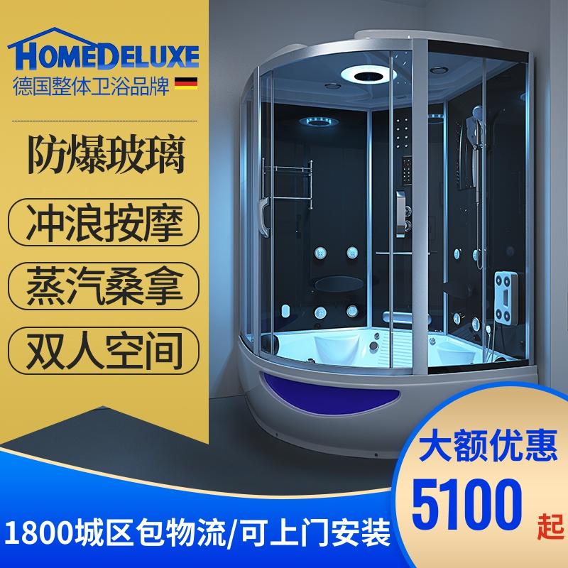 淋浴房整体浴室隔断 弧扇形蒸汽沐浴大房豪华家用干湿分离带浴缸
