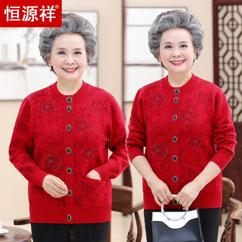 Hengyuanxiang sweater womens autumn winter thickened granny sweater coat middle aged and elderly womens clothes mothers large knitting cardigan