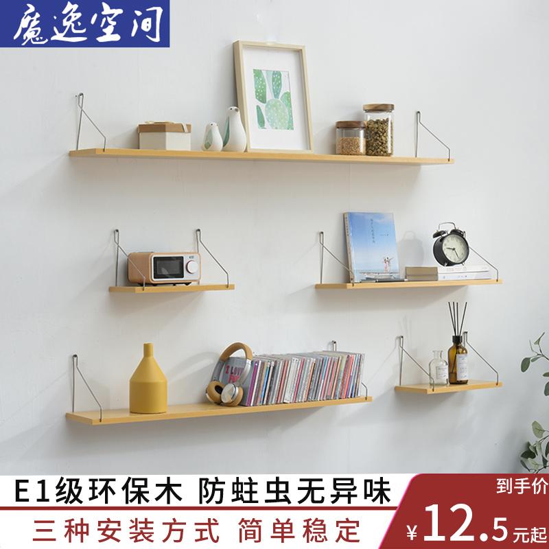 一字隔板置物架实木多少钱