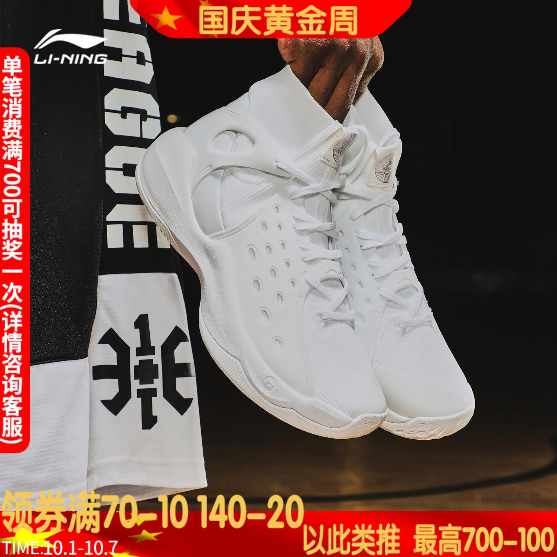 李宁篮球鞋男2019新款音速6高帮音速7TD团队中帮低帮耐磨运动鞋热销23件限时2件3折