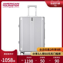 Samsonite / new beautiful travel trolley case new aluminum frame case 20 inch password travel case fashionable box