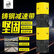 Deceleration belt rubber cast iron cast Steel Road Road automobile Road national standard traffic facilities 70mm thickened reducer plate