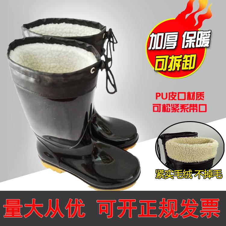 秋冬加棉雨鞋男士特大码中筒加棉加绒保暖可拆卸防水防滑雨鞋雨靴