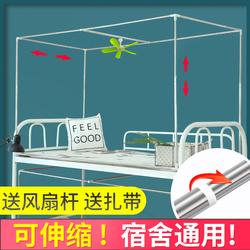 可伸缩 床帘支架 宿舍上铺支撑杆学生寝室遮光蚊帐床架下铺带架子