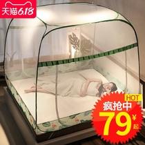 免安裝蒙古包床上蚊帳1.8m床家用1.5m防摔兒童1.2可折疊2米夏季