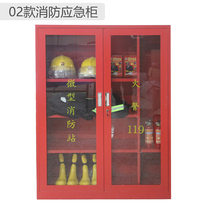 97 type of non-firefighter fire protection clothing clothing fire Fighting suit set 5 sets of miniature fire station