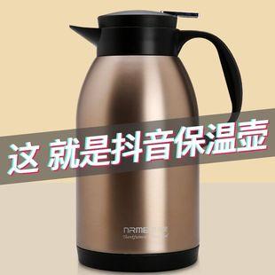 德国保温壶 家用304不锈钢大容量暖壶欧式热开水瓶便携保温水壶2L