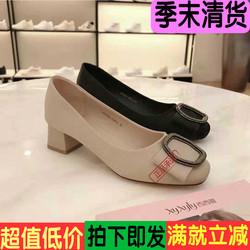 香香莉女鞋2020春季新款粗跟低跟舒适休闲浅口女鞋搭扣单鞋55250