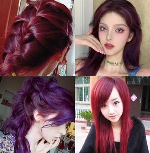 酒红色紫色红色葡萄紫红彩色颜色染发剂纯植物染发膏遮盖白发染膏