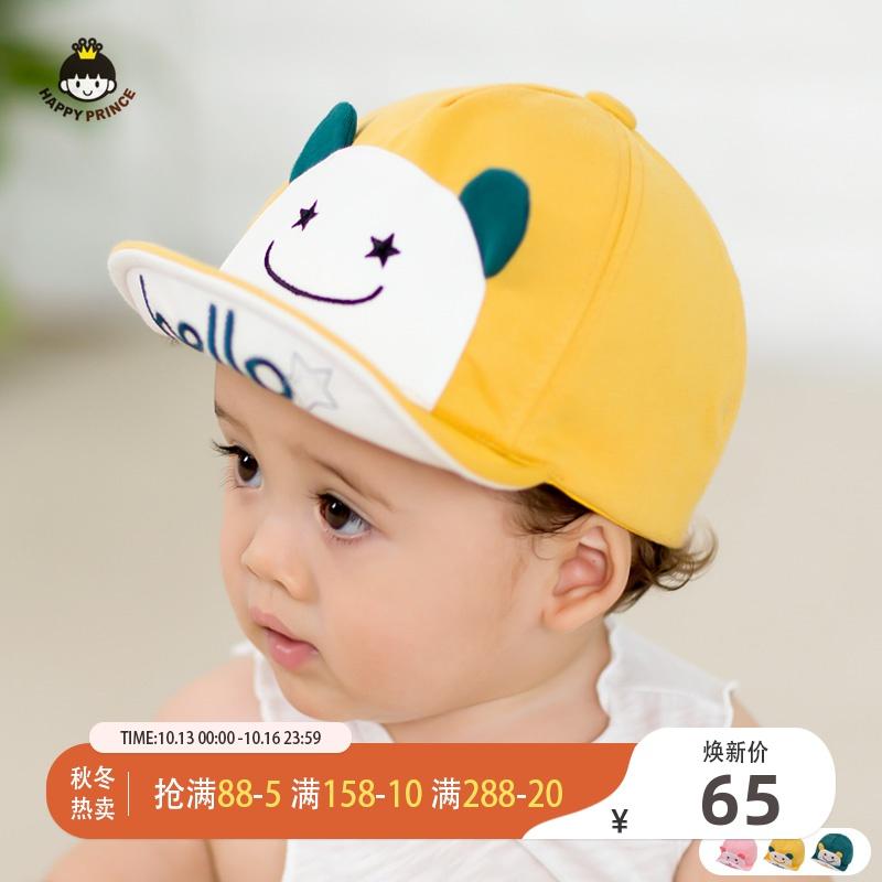 婴儿帽子秋天遮阳鸭舌帽男女婴幼儿秋冬棒球帽宝宝帽子春秋0-6-12