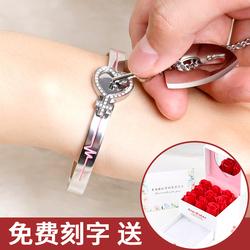 同心锁情侣手链男女一对互锁钥匙手镯投影吊坠款小众设计圣诞礼物