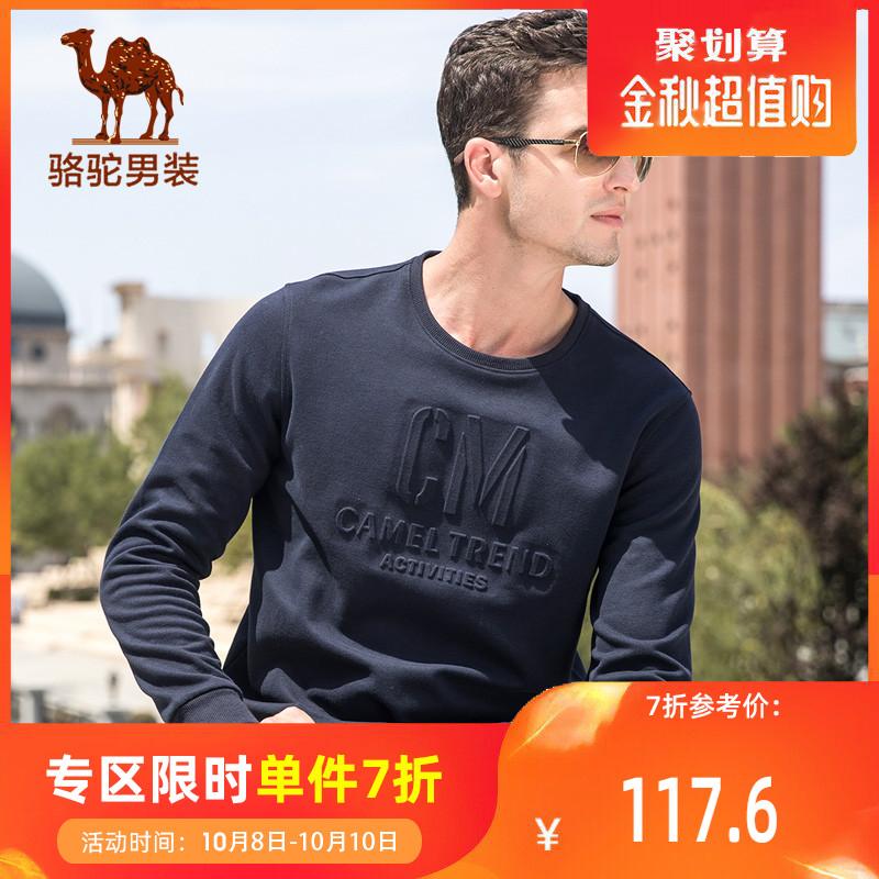 (用252元券)骆驼男装秋季新款圆领纯色t恤衫