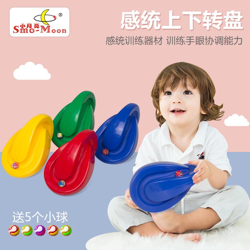 Игрушки для малышей / Конструкторы Артикул 571556399606