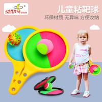 幼兒園兒童玩具粘靶盤戶外親子互動拋接球對接吸盤球手掌粘靶球