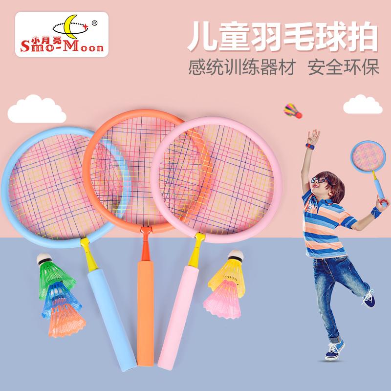 Спортивные игрушки для детей Артикул 584542173157