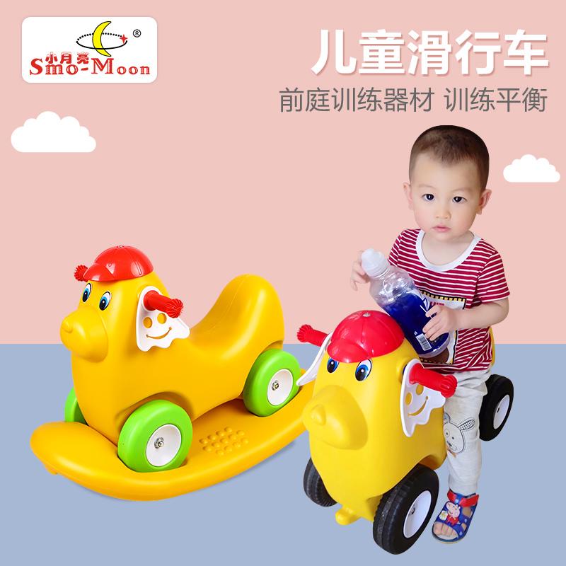 (用69元券)幼儿园滑滑车宝宝摇马儿童玩具车