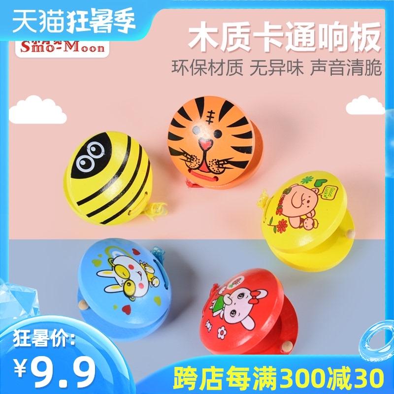 Музыкальные инструменты для детей Артикул 594918516453