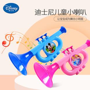 迪士尼儿童小喇叭乐器幼儿园宝宝3 6岁男女孩口琴萨克斯竖笛玩具