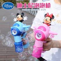 迪士尼电动泡泡枪玩具儿童电动吹大泡泡机器泡泡水棒相机抖音同款