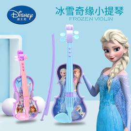 迪士尼小提琴初学者女孩大号儿童玩具冰雪奇缘电子音乐玩具乐器图片