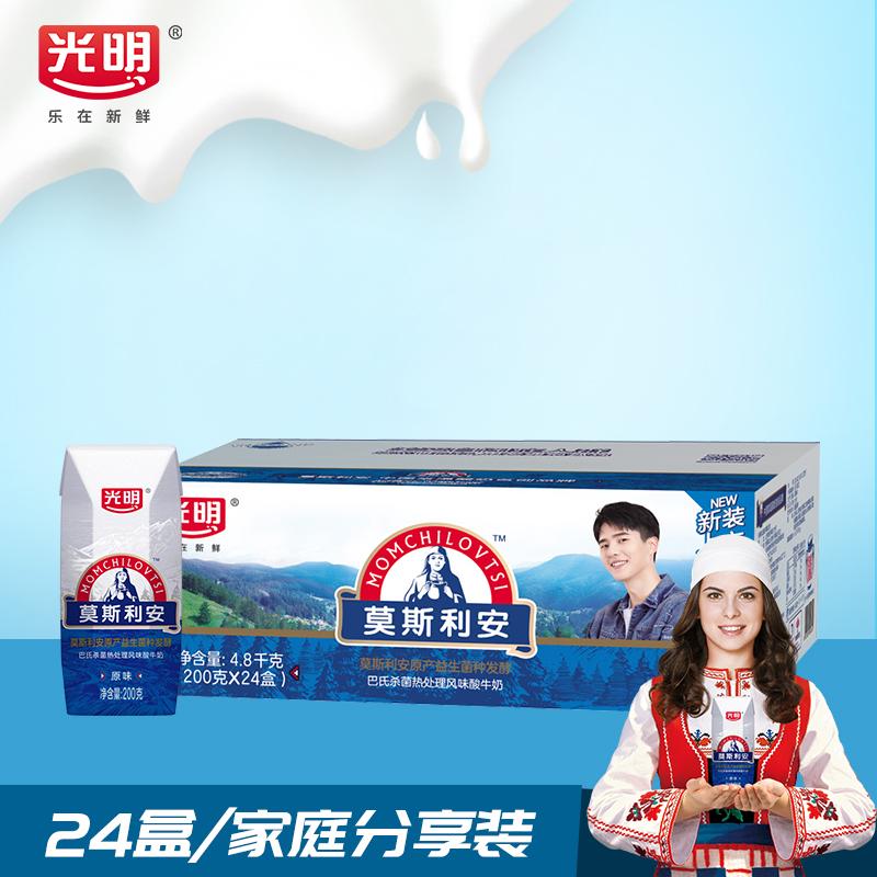 光明 莫斯利安酸奶整箱原味酸奶200gx24盒装早餐牛奶