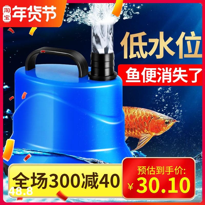 鱼缸换水器自动吸鱼粪器换清理水管