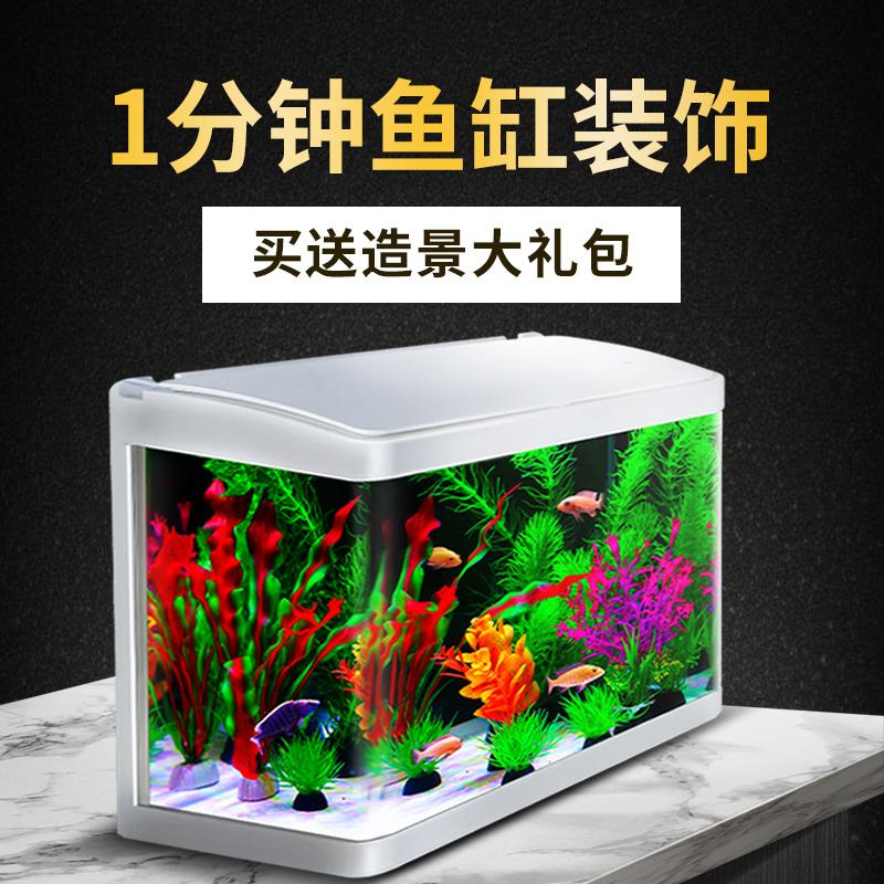 Сопутствующие товары для аквариума Артикул 610460392064