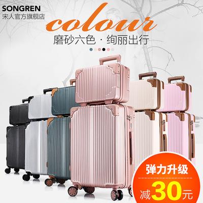 子母箱行李箱小清新皮箱密码拉杆箱学生男女22万向轮旅行箱包韩版