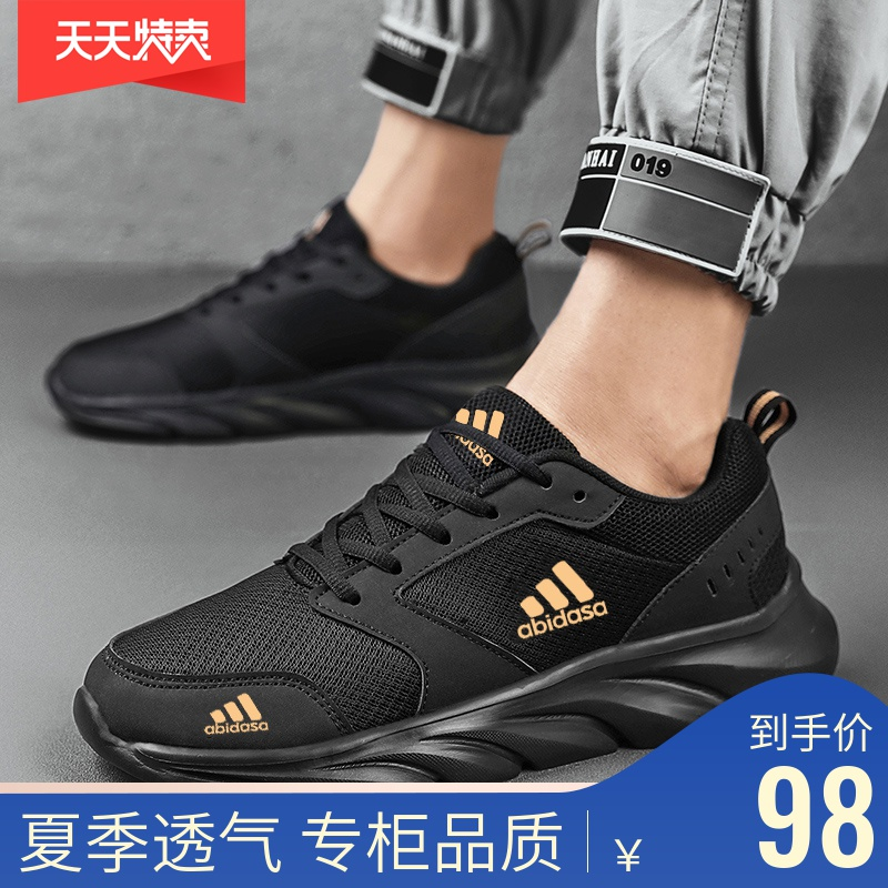Summer new Aishan ADI mens shoes breathable mesh running shoes shock absorption deodorant leisure sports shoes tourism shoes trend