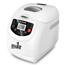 ? steamed bun Magic Box automatic intelligent Household steamed Bun Machine No. 1th Zhenghanhui Rota run Tang RTBR-601