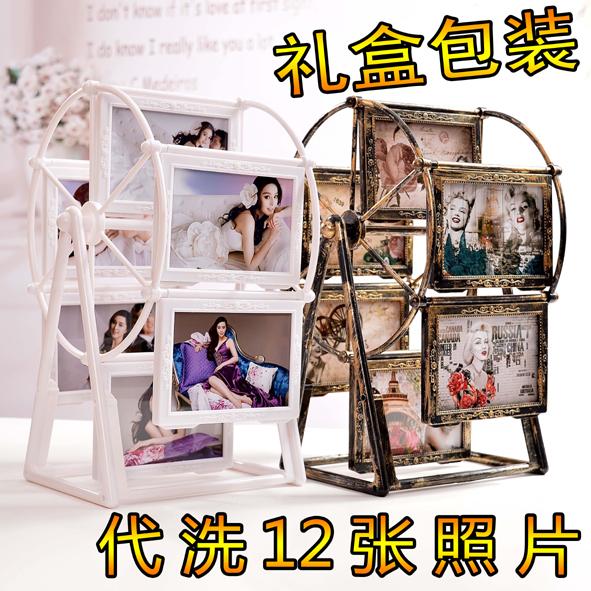 洗照片5寸摩天轮组合相片摆件diy创意风车婚纱儿童照相框摆台礼物