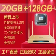 新款5G网络电视机顶盒全网通4K高清家用无线wifi蓝牙语音华为芯