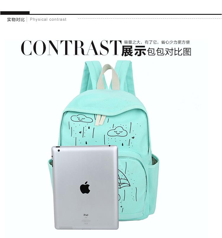 潮小學生書包1~3~5年級兒童包包男童女童雙肩背包旅行書包