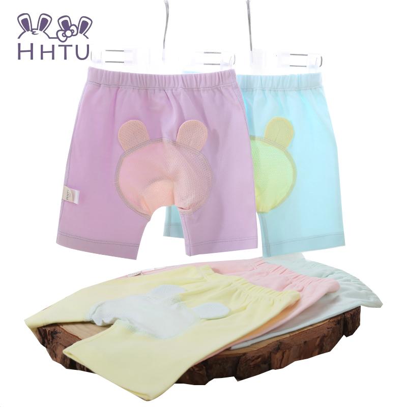 純棉嬰兒男女寶寶哈倫褲