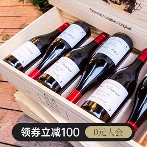 WINEBOSS 法国原瓶进口红酒法国明星酒庄AOC原装进口干红葡萄酒