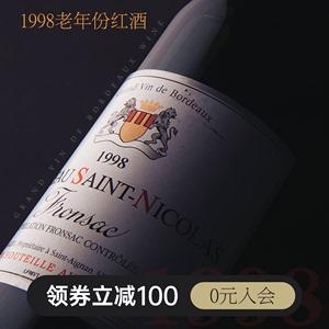 WINEBOSS 1998老年份红酒法国进口波尔多中级庄赤霞珠红酒单支装