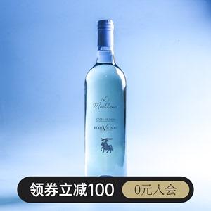 WINEBOSS 女士型红酒单支白葡萄酒 法国进口半甜白型果酒葡萄酒