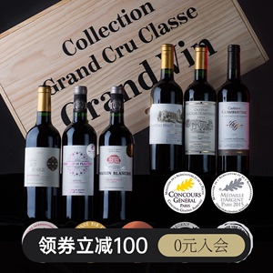 WINEBOSS 法国原瓶原装进口红酒 波尔多AOC干红葡萄酒进口木箱装