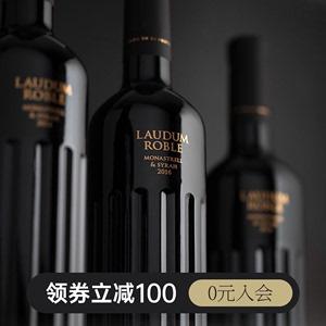 WINEBOSS 西班牙原瓶原装进口红酒 罗马柱DO级干红葡萄酒整箱
