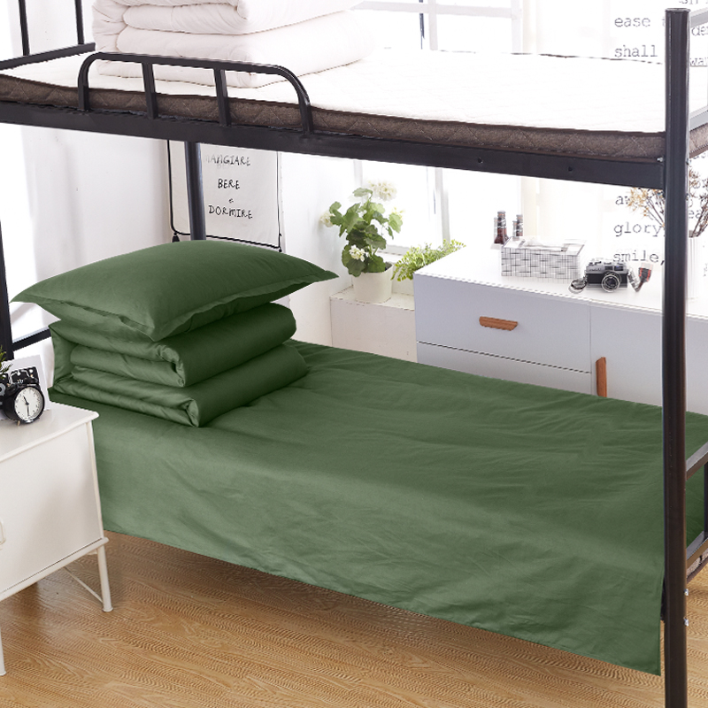 军绿色三件套床单被套被褥套装劳保床上用品军训宿舍职工学生单人