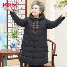 Old people's winter clothes, women's cotton padded coat, grandmother's cotton padded jacket, old lady's air, mother's down cotton padded jacket, medium and long style thickened