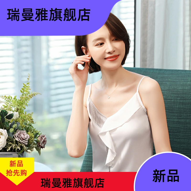 Silk summer suspender vest for women with V-neck top inside, sexy professional suit with ice silk and bottom coat