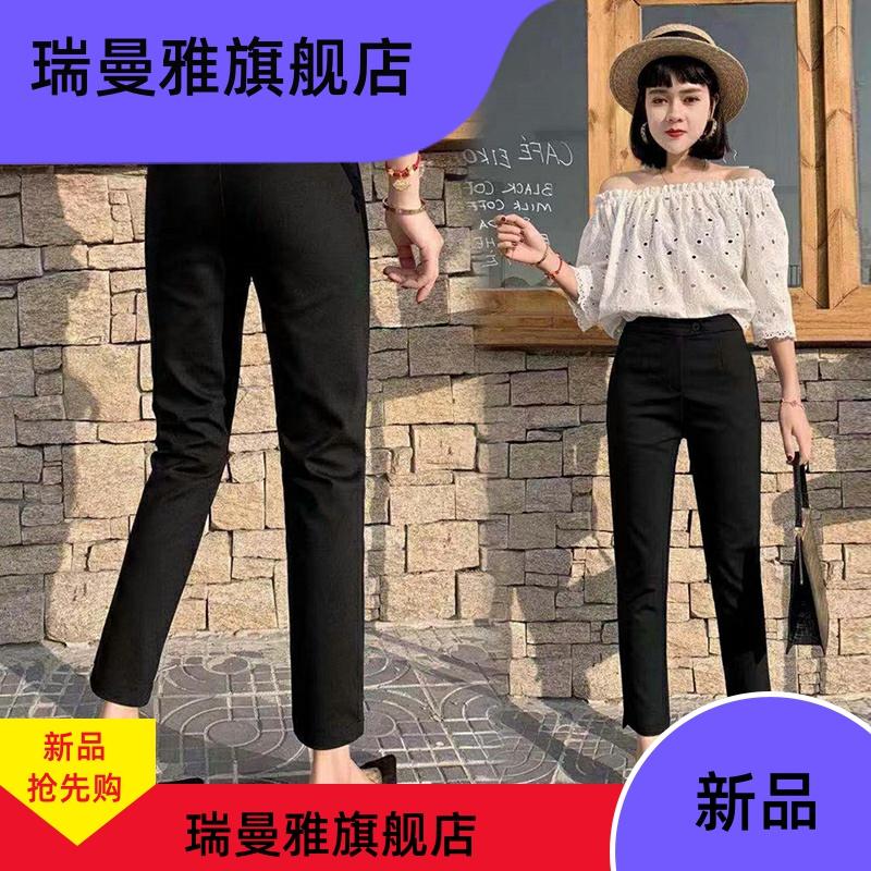 西裤女直筒九分女裤夏季2020新款小脚烟管黑色西装裤子小个子八分