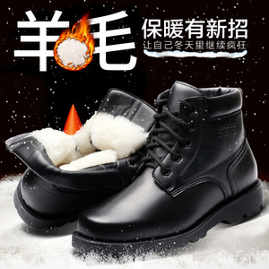 3515强人羊毛皮鞋男冬季棉皮鞋高帮棉靴加绒加厚保暖真皮军勾棉鞋