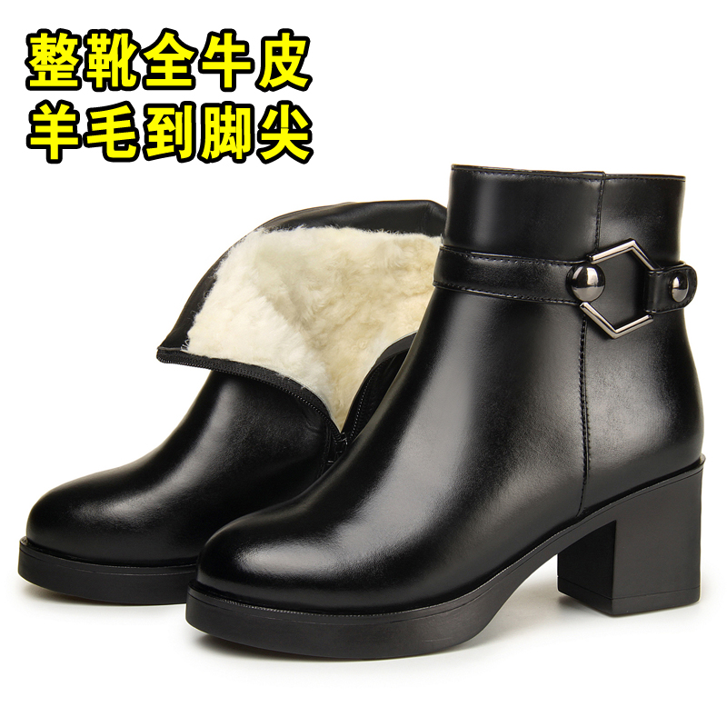 Winter wool womens short boots leather high heel boots Plush winter boots full cow leather womens cotton shoes round head big size mom shoes