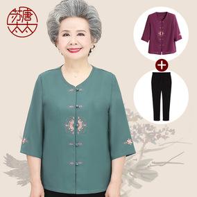 奶奶装夏季中老年人女装两件套衬衫
