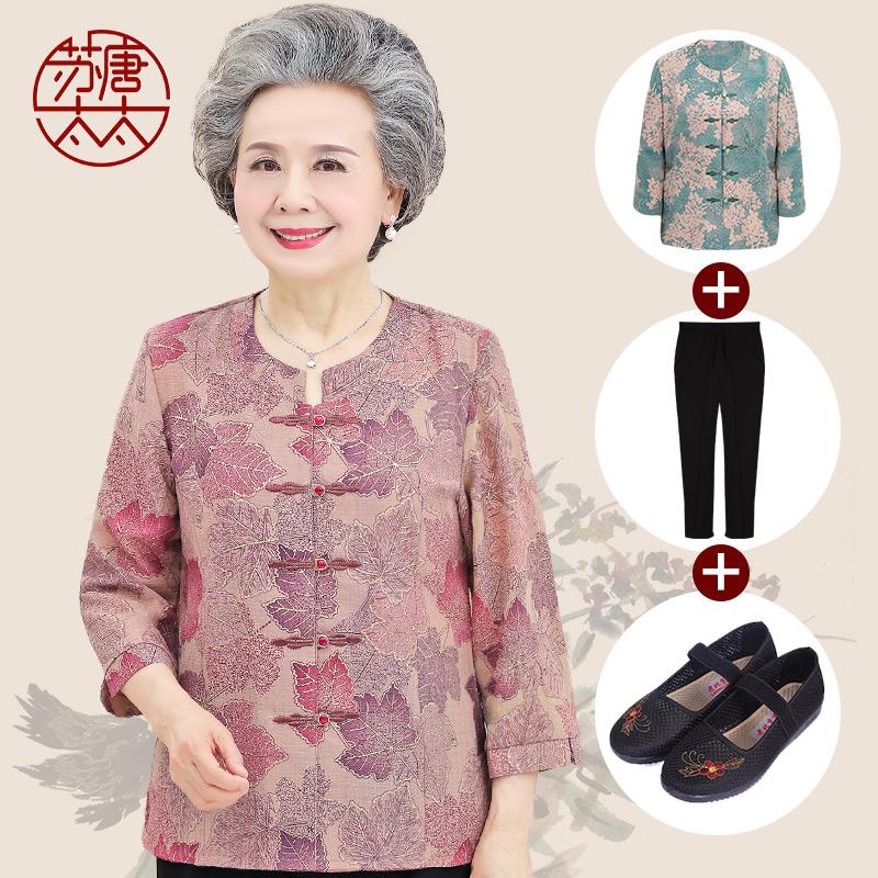 老年人春装女母亲节衬衫妈妈奶奶装老人衣服夏装套装60太太70岁80图片