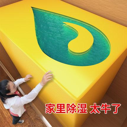 除湿袋可挂式防霉干燥剂防潮衣柜室内吸潮宿舍学生吸湿盒神器家用