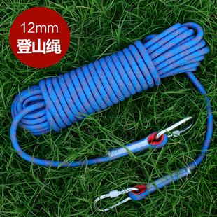 逃生绳登山绳子耐磨高空户外攀岩绳
