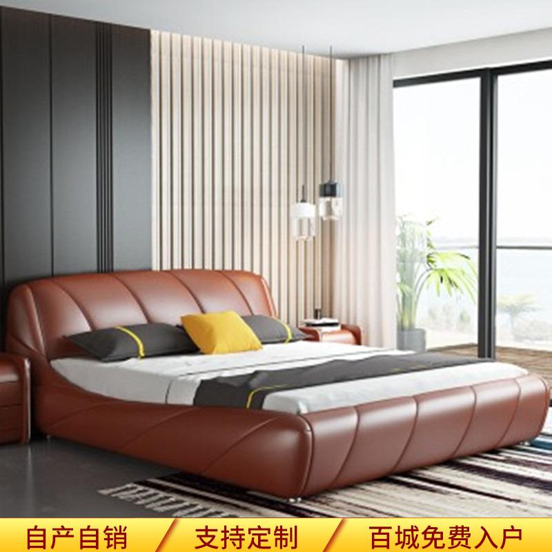 简约异形软包床真皮床18米浪漫情侣床主卧双人床意式小户型皮革床